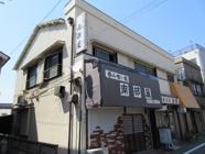 田中荘の画像
