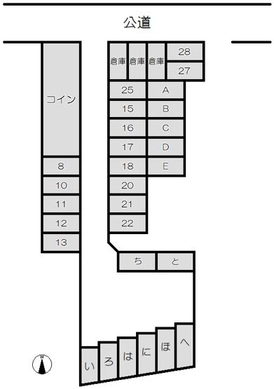 上ノ島町2丁目33駐車場