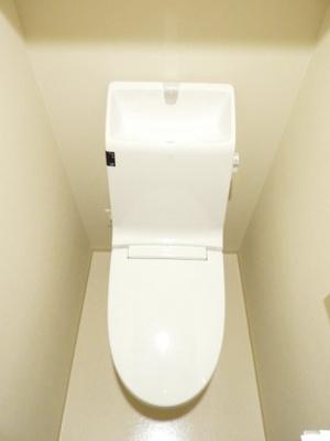 【トイレ】森ノ宮中央レジデンス