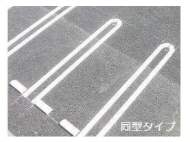 【駐車場】グランつくばⅥ