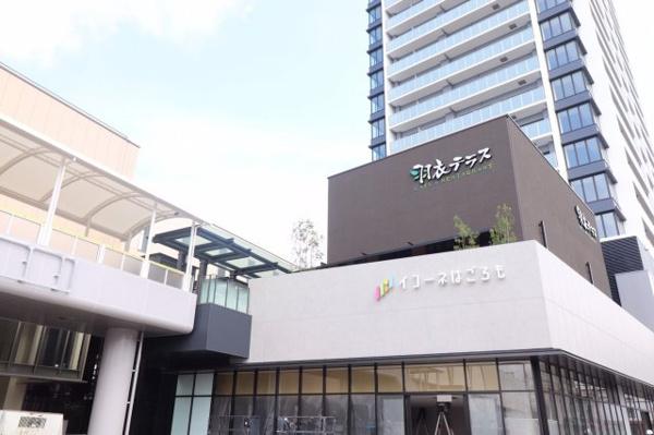 【外観】1階商業施設部分。5つの商業施設が入る予定です!