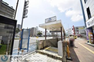 高速長田駅