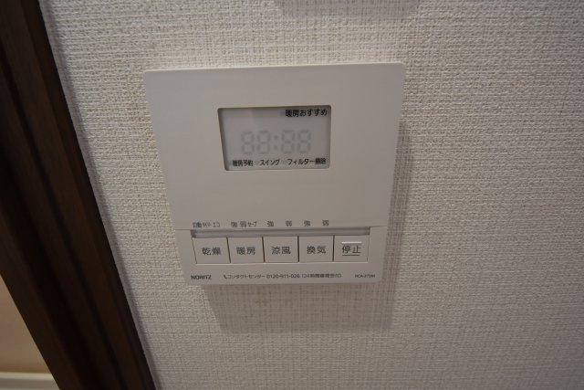 【設備】ワコーレ青木プレイス
