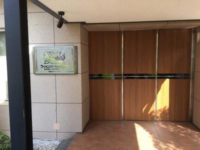 【外観】ライオンズマンション南砂町 64.10㎡ 3F リ フォーム