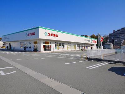 【周辺】中村屋三松貸店舗