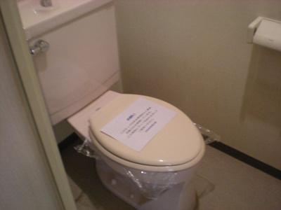 【トイレ】ボナール出戸