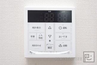 【設備】津乃峰マンション