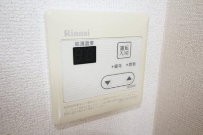【設備】ハイミック