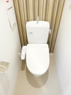 【トイレ】エスリード大阪城アクシス