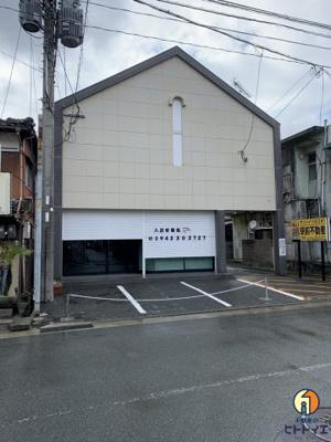 【外観】サンハイツヨコオ1 1階店舗テナント