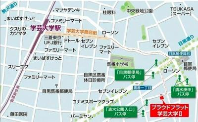 【地図】プラウドフラット学芸大学Ⅱ