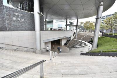 用賀駅です