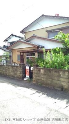 【外観】津田町1丁目土地(No.47)