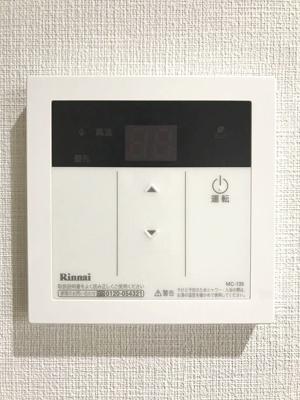 【設備】Avance Oji(アヴァンセ王司)