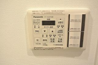 Verona板橋本町LUSSOの浴室乾燥機