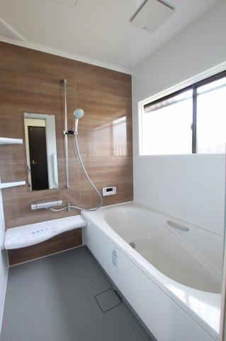 【浴室】ちくし台5丁目戸建て