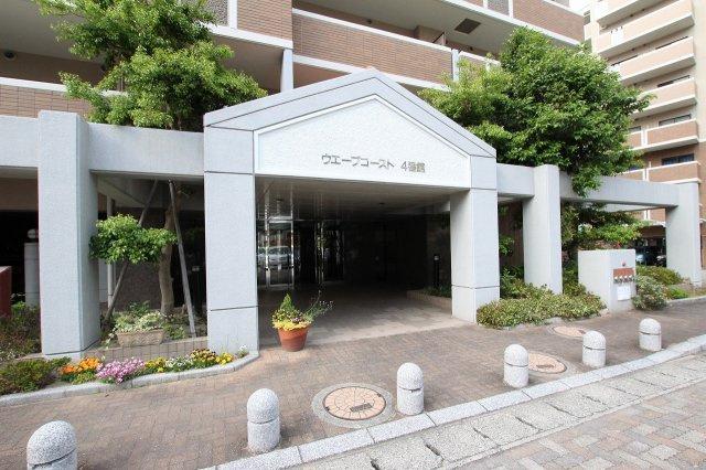 【エントランス】西福岡マリナタウンウェーブコースト4番館