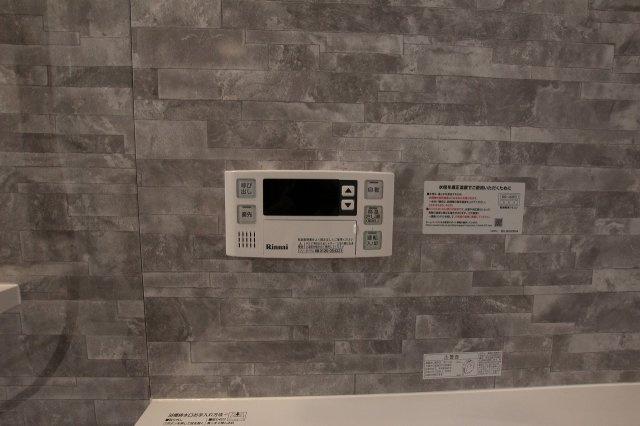 【浴室】リベーラガーデンセントラルイースト