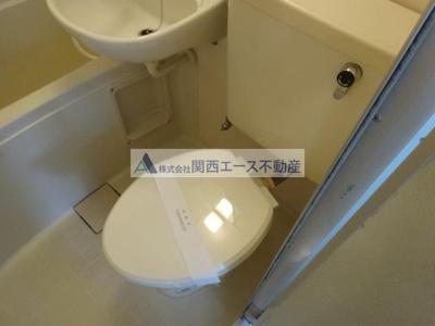 【トイレ】メゾン御供田