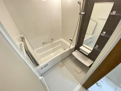 【浴室】メゾンドゥトロワ
