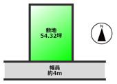千葉市緑区高津戸町 売地 外房線土気駅の画像