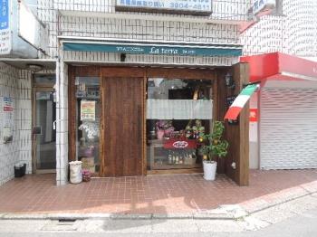 【周辺】エミリブ石神井公園
