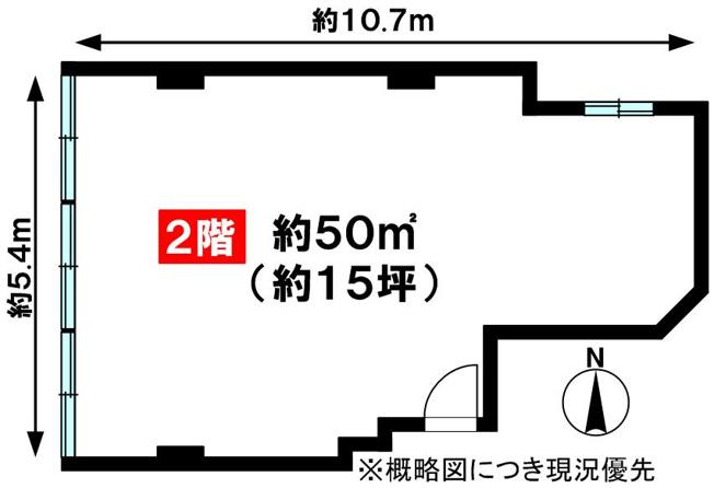 天神橋筋沿い/2階/天神橋5/天六駅