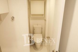 ZOOM新宿夏目坂のトイレです
