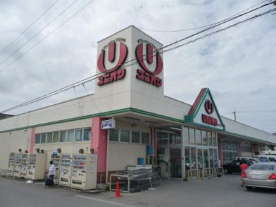 ユニオン スーパーまで2,200m