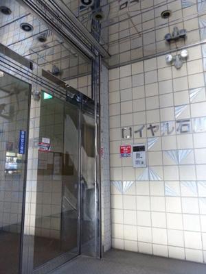 【エントランス】ロイヤル石川町