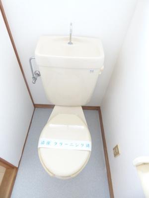 【トイレ】ファミリーハイツ