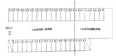 【区画図】くぬぎ台第1駐車場