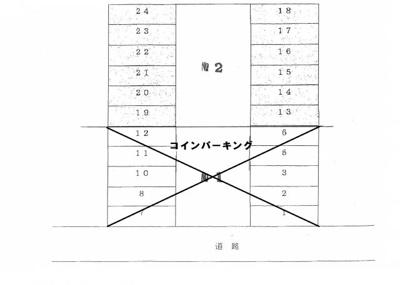 【区画図】都岡工藤第2駐車場