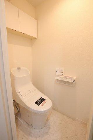 【トイレ】ライオンズマンション平和第2