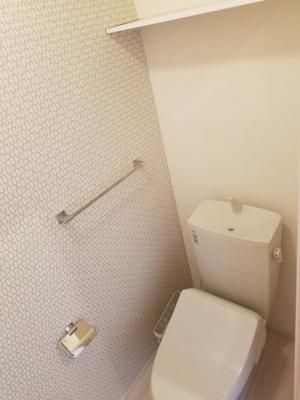 【トイレ】アーバンコートM
