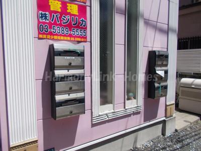 フェリスビオラの郵便ボックス