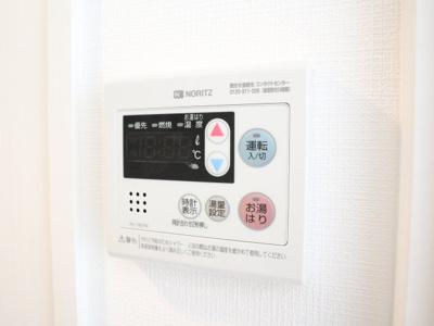 【設備】エスリード神戸ハーバーテラス