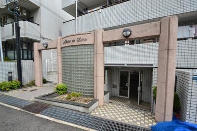 【エントランス】メゾン・ド・エクラン