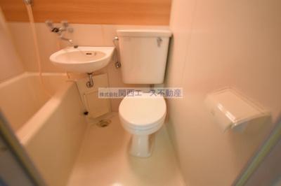 【トイレ】リッチハイツ