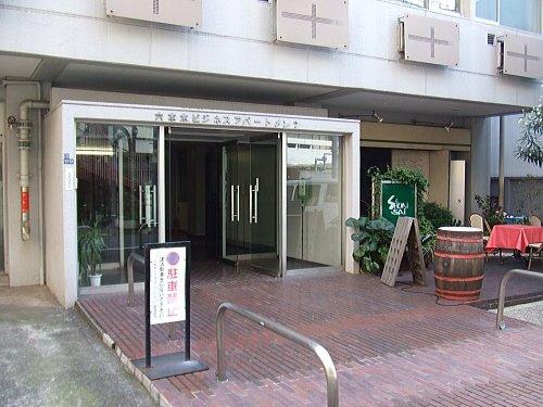 【エントランス】六本木ビジネスアパートメンツ