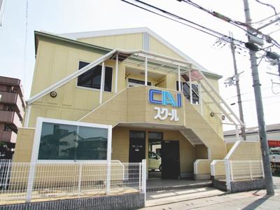 【外観】鳳駅から12分! 店舗事務所 約31坪!