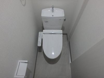【トイレ】ヴェルドミール小阪