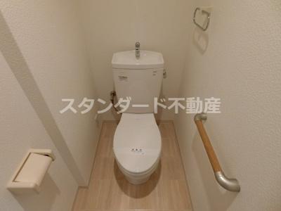 【トイレ】エクセルシア天神橋