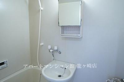 【洗面所】ロイヤルコーポB