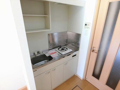 【キッチン】ハイライズ ミズキ