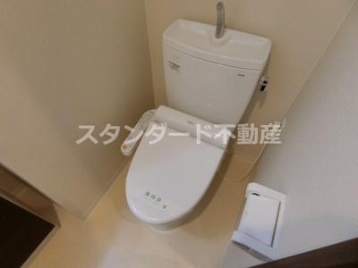 【トイレ】サウスヒルズ中崎町