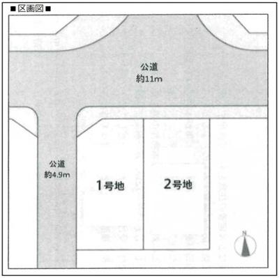 【区画図】京都市伏見区醍醐高畑町