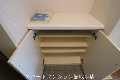 【収納】キャッスル米の井