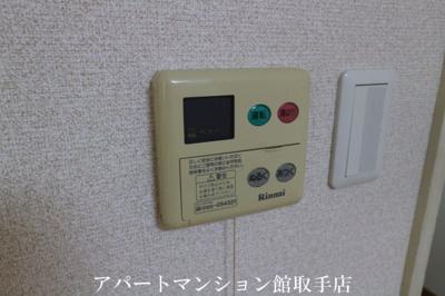 【設備】キャッスル米の井