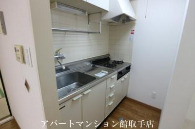 【キッチン】キャッスル米の井